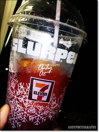 slurpee by andy chester